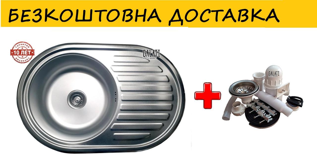 Кухонна мийка (врізна) Галаті Дана Сатін
