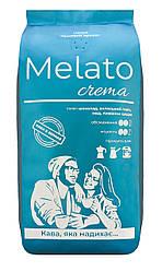 Кофе в зернах Melato crema, 1кг. (код 2079)