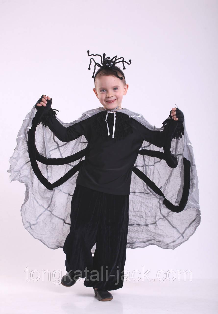 Костюм паука 110-128 см, прокат карнавальной одежды