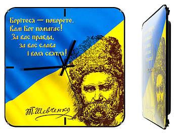 Часы настенные Montre Тарас Шевченко 30х30х5 см Стекло Тихий ход (18087)
