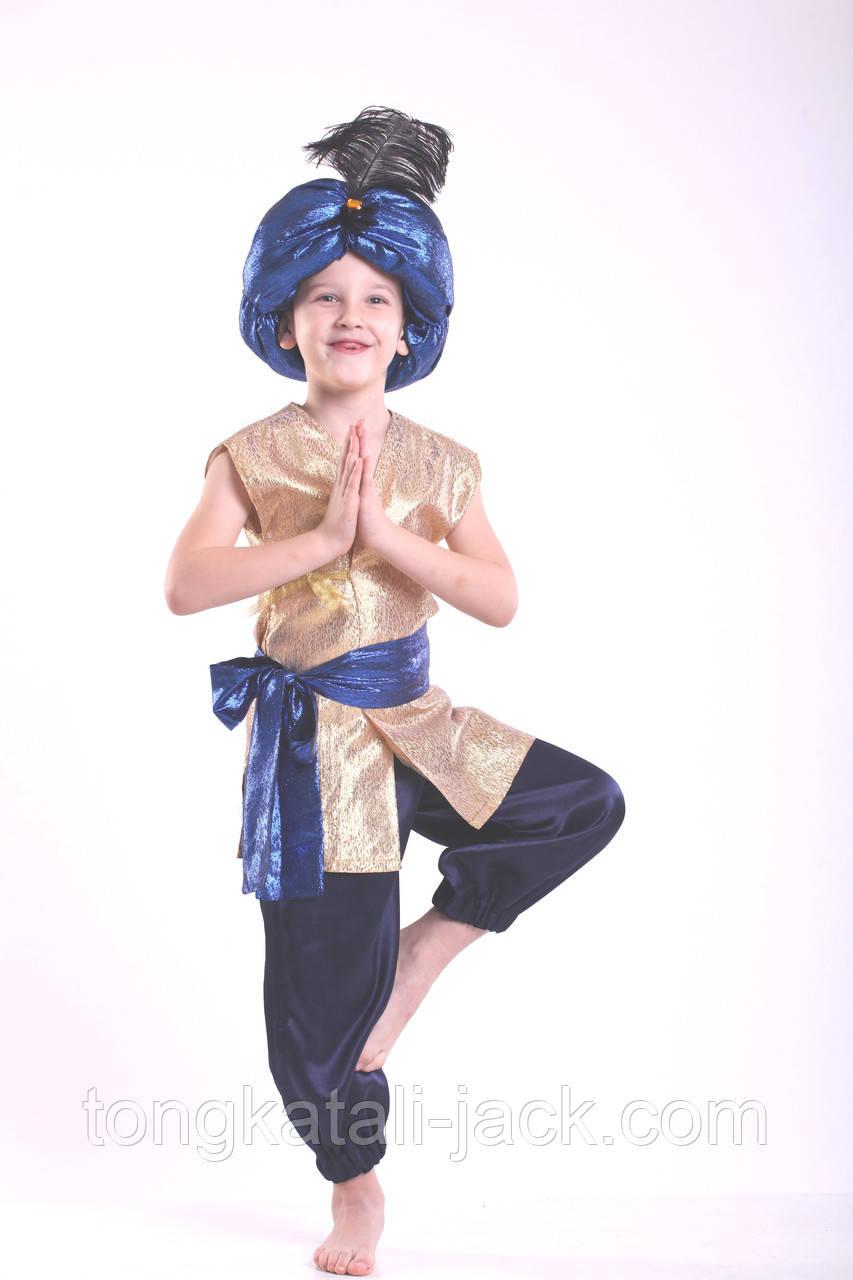 Костюм Алладина 116-128 см, прокат карнавальных костюмов