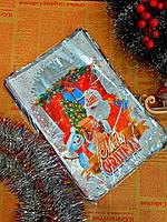 Новогодний пакет для конфет и подарков 20 х 30 см / (уп-100 шт)