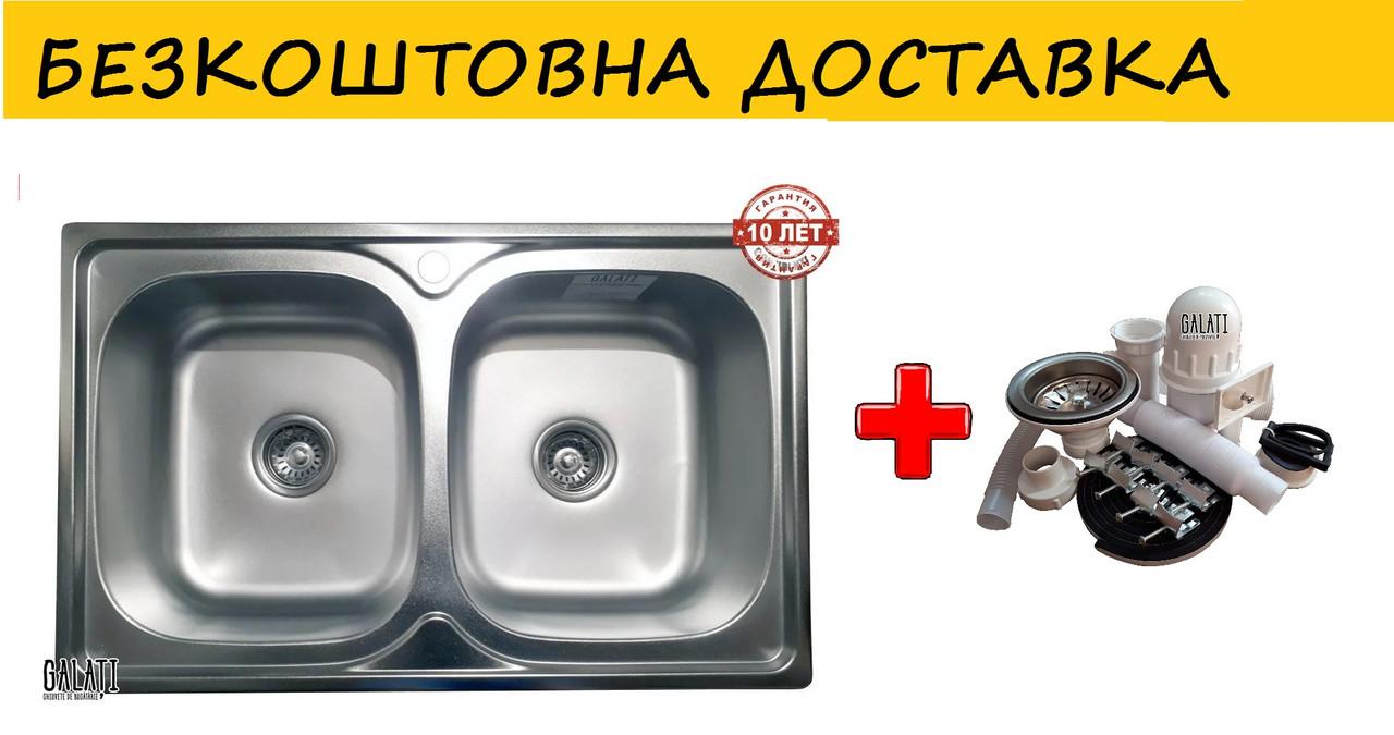 Кухонная мойка (врезная) GALATI FIFIKA 2C SATIN