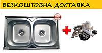Кухонная мойка (врезная) GALATI FIFIKA 2C SATIN, фото 1