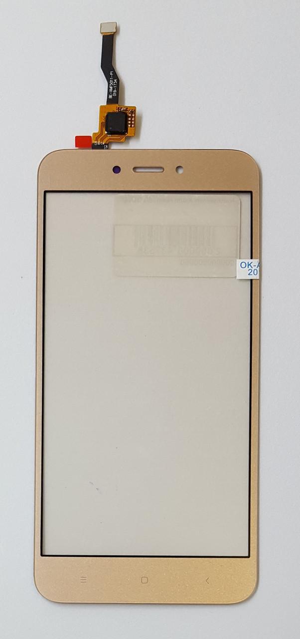 Сенсор (тачскрін) для Xiaomi Redmi 5A золотого