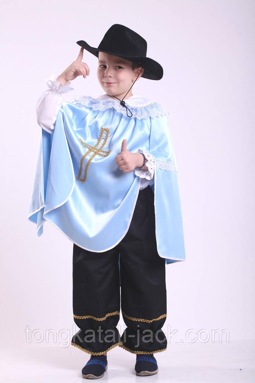 Костюм мушкетера 116-128 см, прокат карнавальних костюмів