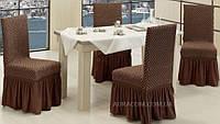 Чехлы на стулья с юбочкой, Altinkoza,цвет коричневый, 6 штук, Kahverengi, Турция