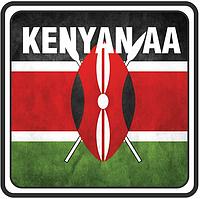 Свежеобжаренный кофе в зернах Кения Пиберри (ОРИГИНАЛ), арабика Gardman (Гардман) , фото 1