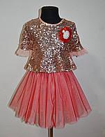 Нарядный костюм для девочек 5-12 лет блузка и юбка Оптом, фото 1