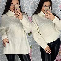 Женский теплый объемный свитер оверсайз под горло в стиле Zara молочный