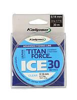 Леска Kalipso Titan Force Ice CL 30м 0.12mm