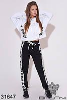 Спортивный женский брючный костюм чёрно-белый (размеры о 42 до 48)
