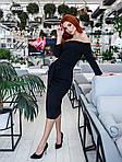 Чудове вечірнє ошатне плаття від СтильноМодно, фото 7