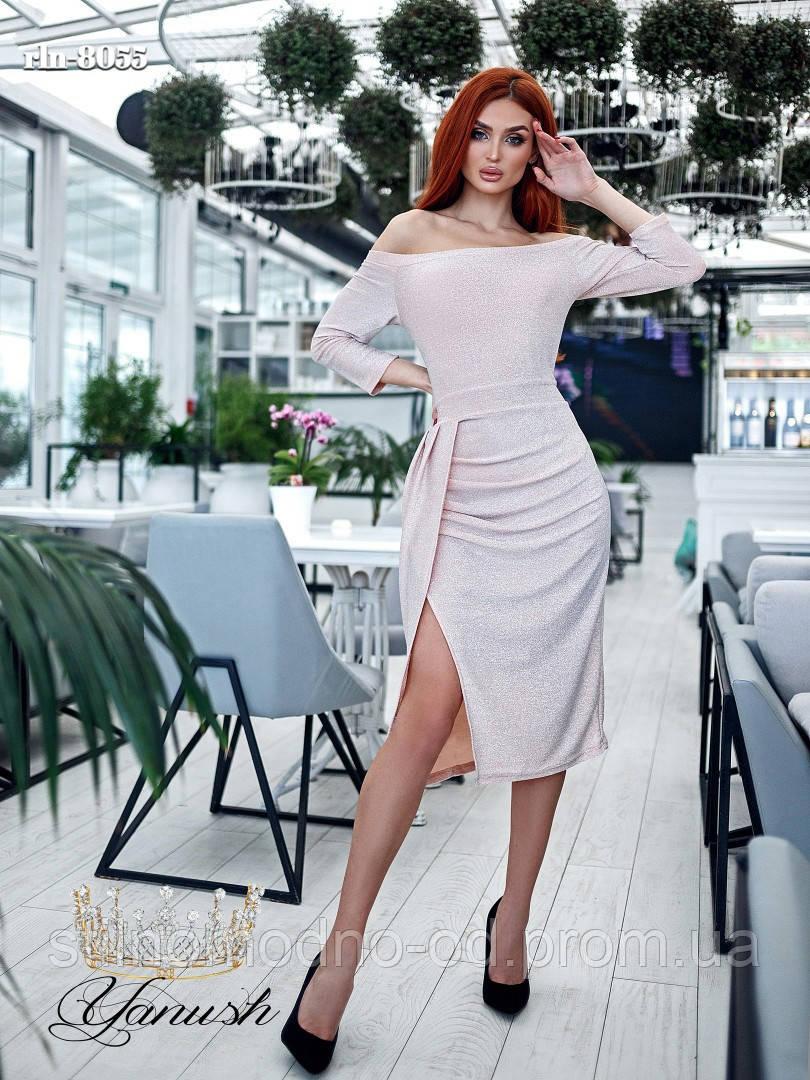 Чудове вечірнє ошатне плаття від СтильноМодно