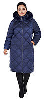 Воздуховик женский зимний с натуральной опушкой на капюшоне Braggart Angel's Fluff - 31046 синий, фото 1