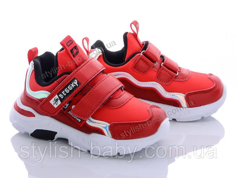 Детская спортивная обувь 2020. Детские кроссовки бренда Kellaifeng - Bessky для мальчиков (рр. с 26 по 31)