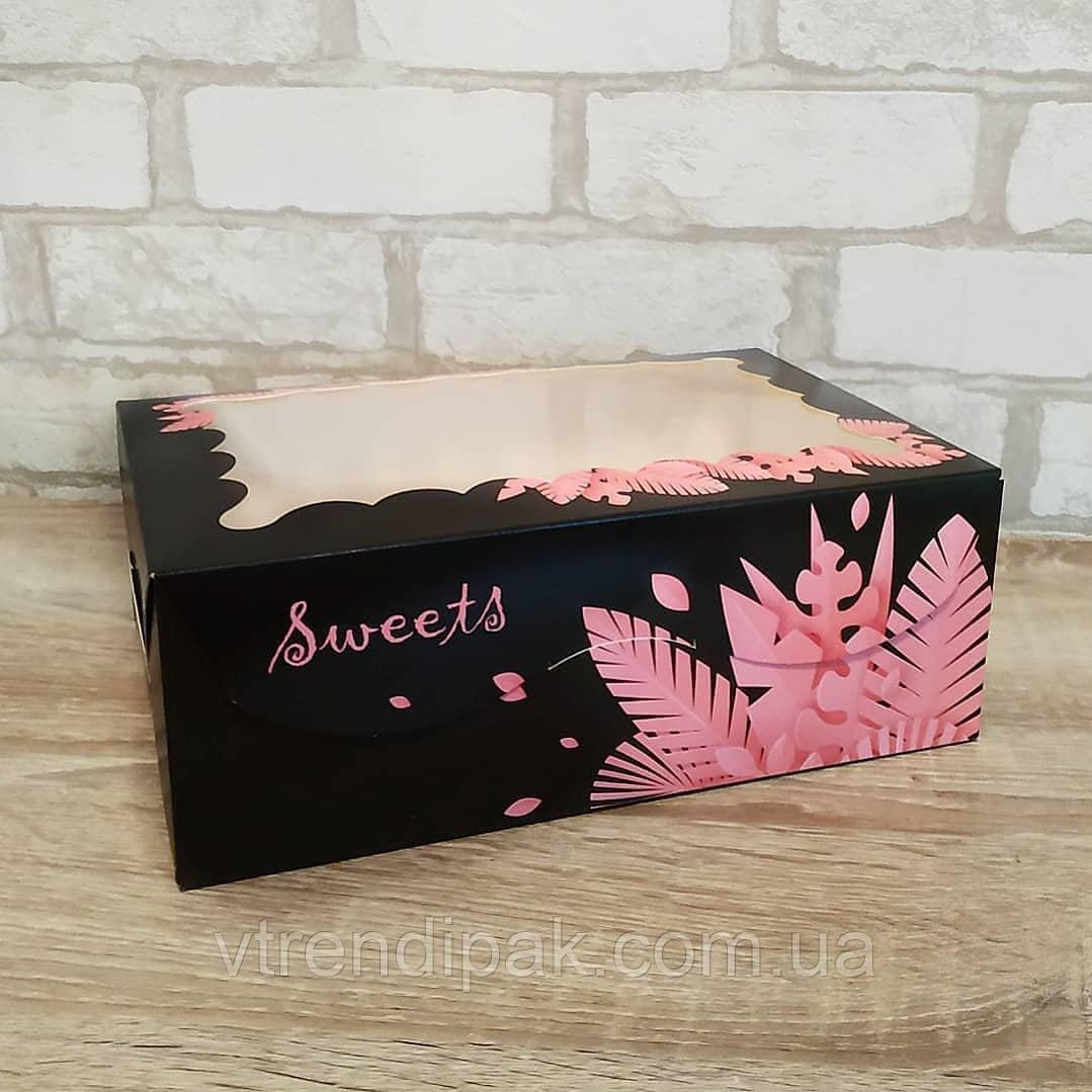 Коробка для 6 кексів, мафінів, капкейків з мелованого картону з вікном 250*170*90 Чорна