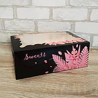 Коробка для 6 кексів, мафінів, капкейків з мелованого картону з вікном 250*170*90 Чорна, фото 1
