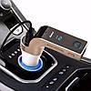 Автомобильный FM трансмиттер Car G7 Bluetooth Gold (hub_pedB15791), фото 2