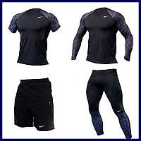 Компрессионная одежда для фитнеса и единоборств. Комплект для тренировок 4В1 #10