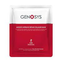 Интенсивная восстанавливающая коллагеновая маска / 1 шт - Genosys