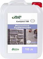 Пластификатор  бетона, тротуарной плитки Compact100 10л/Пластифікатор бетону, тротуарної плитки Compact100 10л