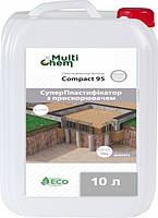MultiChem. СуперПластифікатор-Прискорювач Compact-95, 10 л. Пластификатор для бетона, тротуарной плитки., фото 1