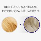 Тонуючий шампунь від жовтизни La'dor Anti-Yellow Shampoo 300ml, фото 3