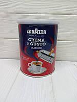 Кофе молотый Lavazza Crema e Gusto ЖБ 250гр. (Италия)