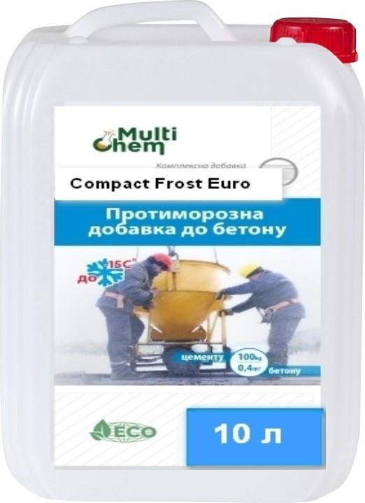 MultiChem. Антифриз,протиморозна добавка Compact Frost Euro, 10 л. Антифриз для бетона., фото 1