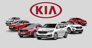 Штатные автомагнитолы для KIA