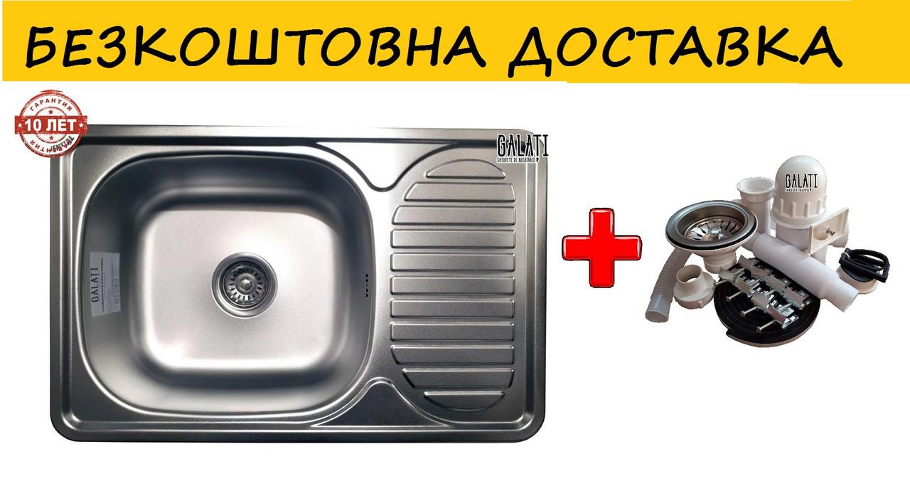Кухонная мойка (врезная) GALATI MIRELA TEXTURA