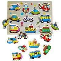 Деревянная игрушка Детские вкладыши «Подбери транспорт», развивающие товары для детей.