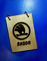 Блокнот из дерева А6 Шкода, Scoda (на кольцах), золото