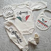 Набор Armani на выписку, в подарочной коробке, 5 предметов, фото 1