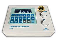 Часы процедурные электронные MICROmed ПЧ-3 (аналог ПЧ-4)