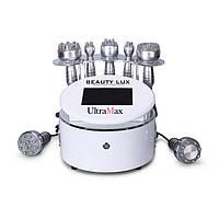 Косметологический аппарат BEAUTY LUX Ultra Max вакуумный массаж, РФ лифтинг и кавитация