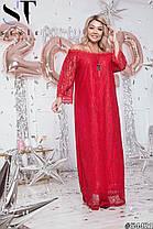 Нежное платье с открытыми плечами, фото 3