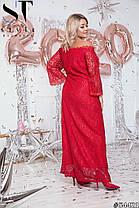 Нежное платье с открытыми плечами, фото 2