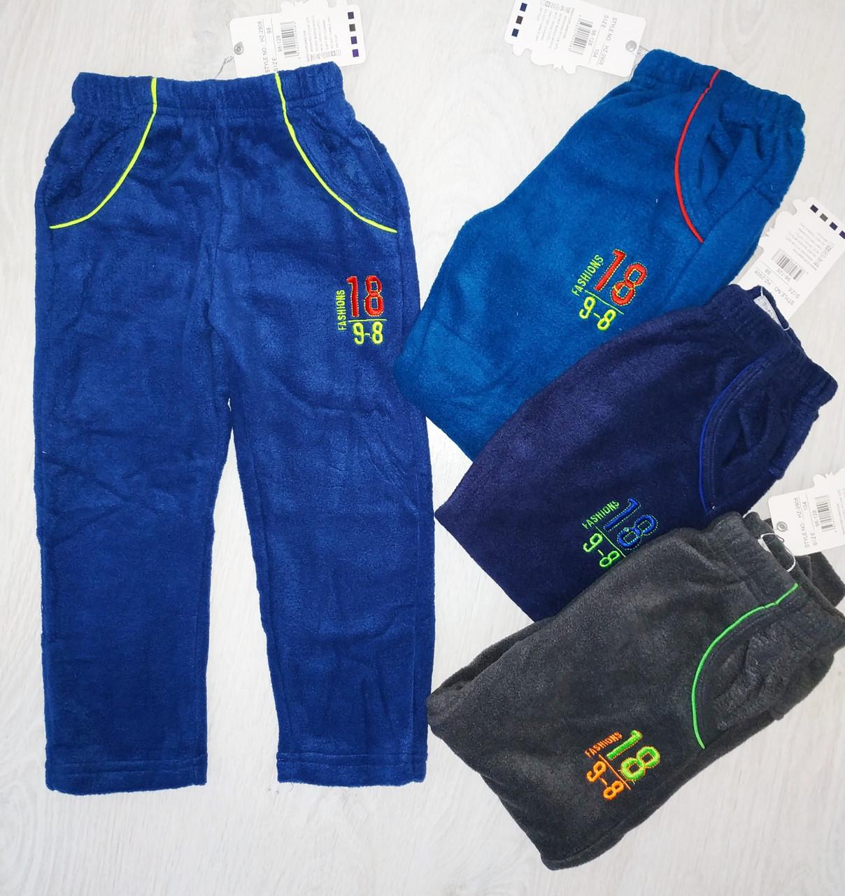 Спорт  штаны  флисовые для мальчика,  Венгрия, рр. 98,104, арт. 2908,