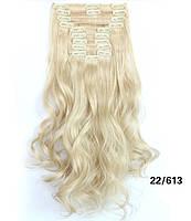 Трессы 22 заколки блонд