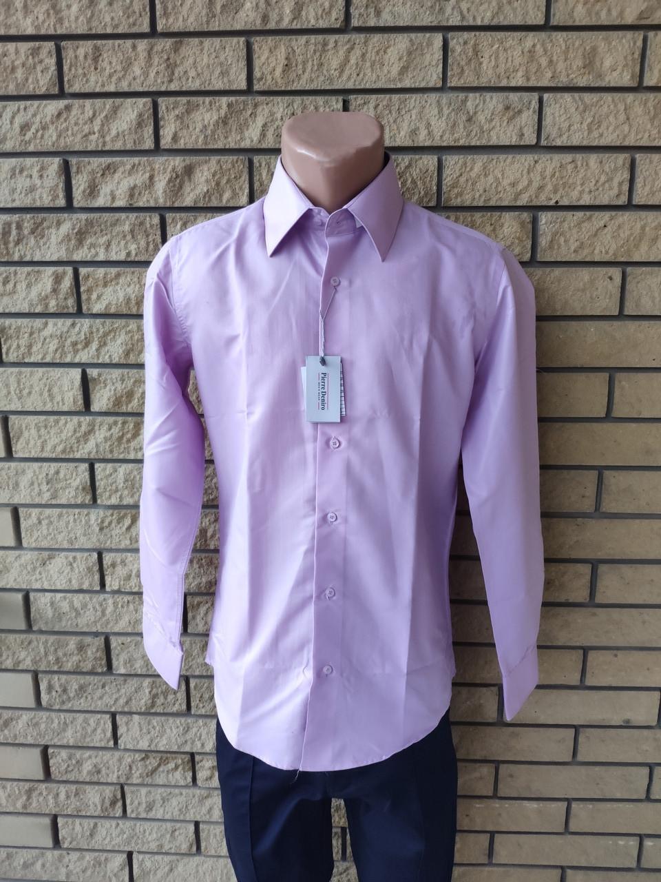 Рубашка мужская коттоновая маленького размера брендовая высокого качества PIERRE DENIRO, Турция
