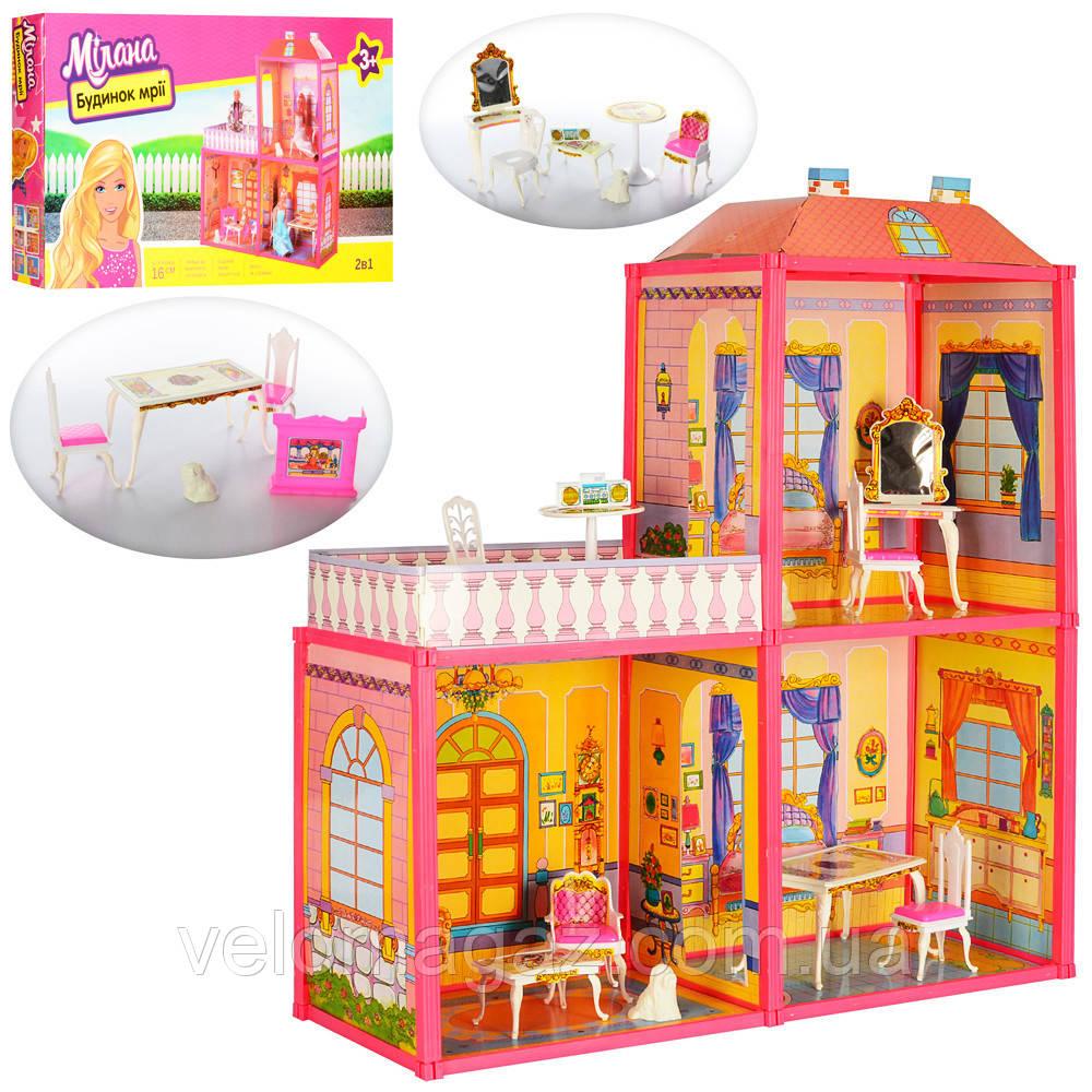 Дитячий іграшковий будиночок Мілана №6984 для ляльок до 16 см, меблі, в коробці.