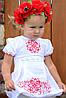 Красивое хлопковое платье с вышивкой для девочки 74-98 см