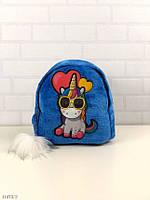 Детский плюшевый рюкзак светящийся рюкзачок для девочки с Единорогом голубой