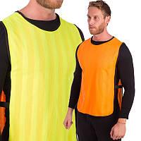 Манишка для футбола двусторонняя мужская с резинкой, PL, р-р 68х43см. (CO-0792-(yor))