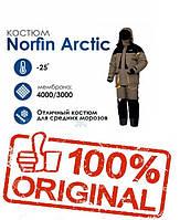 Костюм зимовий Norfin ARCTIC -25 °