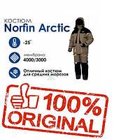 Костюм зимовий мембран. Norfin ARCTIC -25 ° / 4000мм /