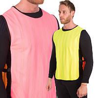 Манишка для футбола двусторонняя мужская с резинкой, PL, р-р 68х43см. (CO-0792-(pyl))