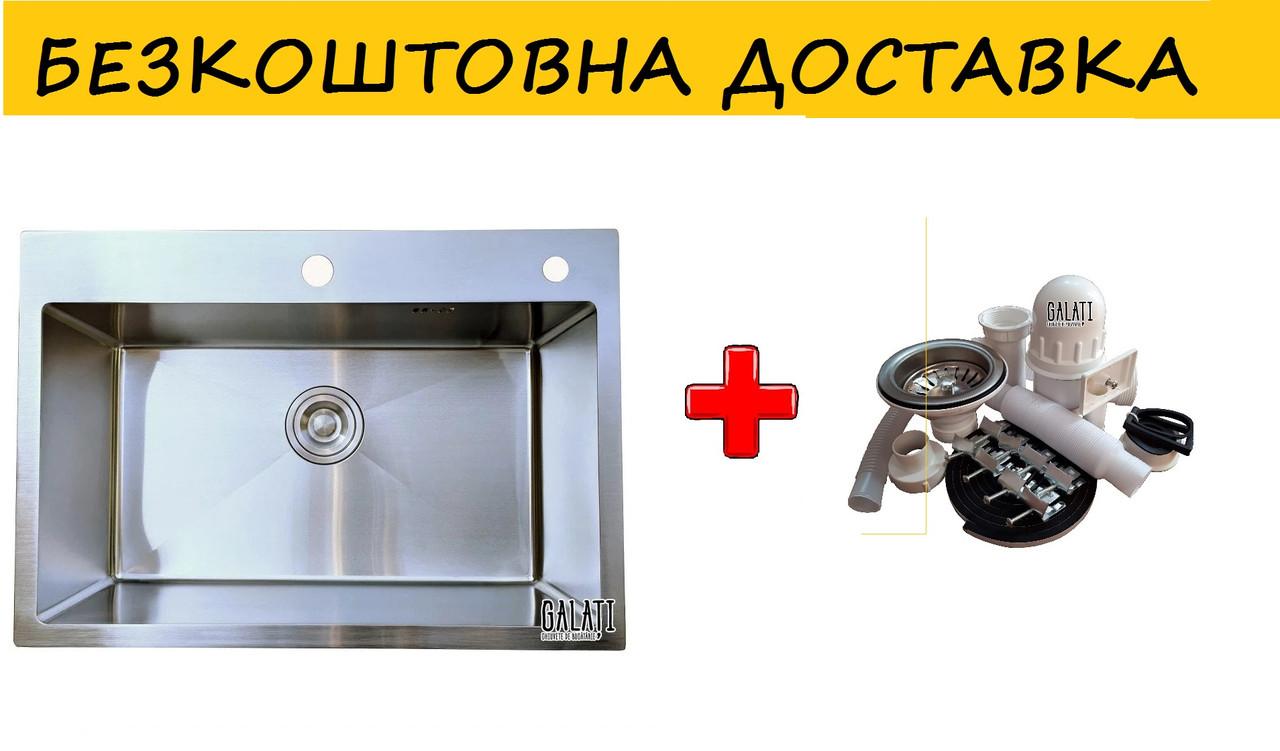 Кухонна мийка під стільницю Галатті Арта У-600